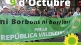 Pronunciament de la Comissió 9 d'Octubre davant dels fets de la Diada del 9 d'Octubre a València