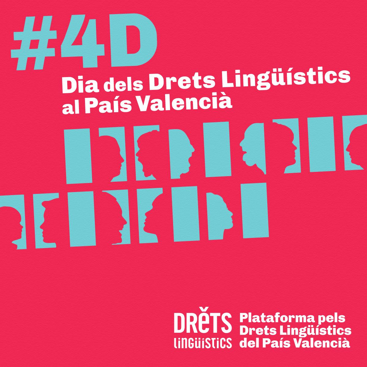 4 de desembre: Dia dels Drets Lingüístics al País Valencià. Manifest.